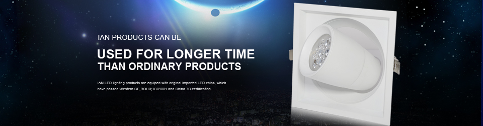 IAN LED USED FOR LONGEER TIME THAN ORDINARY PRODUCTS
